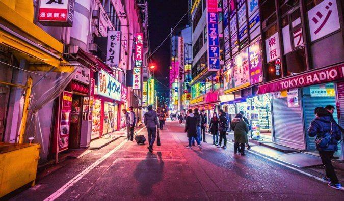 Dormir à Tokyo : les 13 Meilleurs Auberges – mise à jour 2020